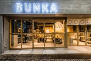BUNKA_0_s