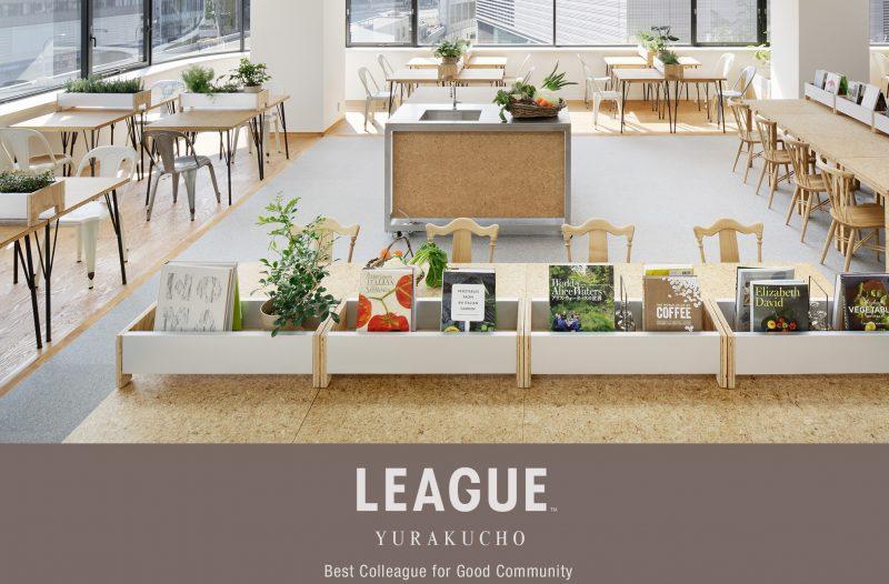 league_rr