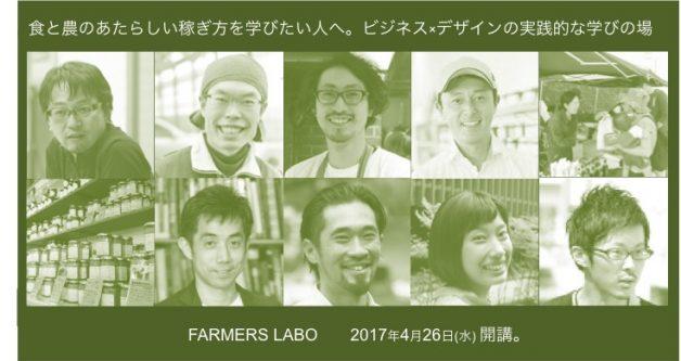 farmers-top