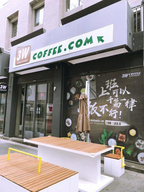 ■3Wコーヒー1