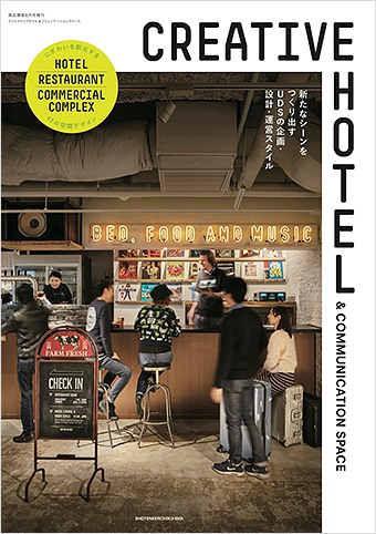 CREATIVE HOTEL & COMMUNICATION SPACE