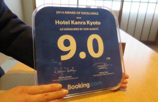 Booking.com(2014AWARD)