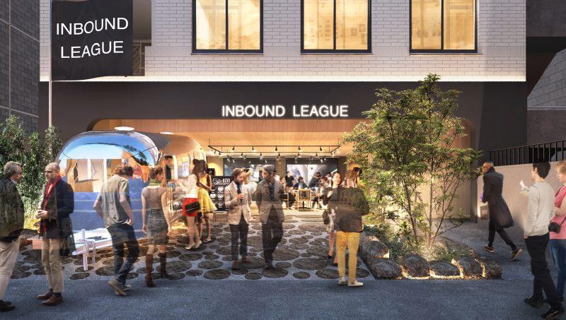 inboud_league_