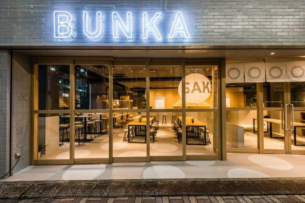 Bunka-Hostel-Tokyo_2018_hcl20151119.0243