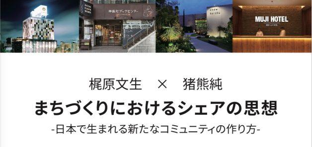 2018110810_kokuchi