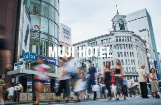 MUJI HOTEL GINZA_image