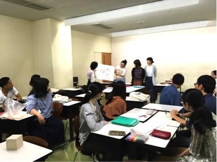 kanagawa_yamazaki_workshop