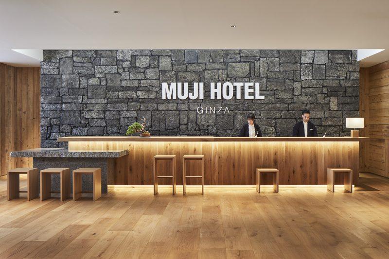 MUJI_HOTEL_GINZA_028