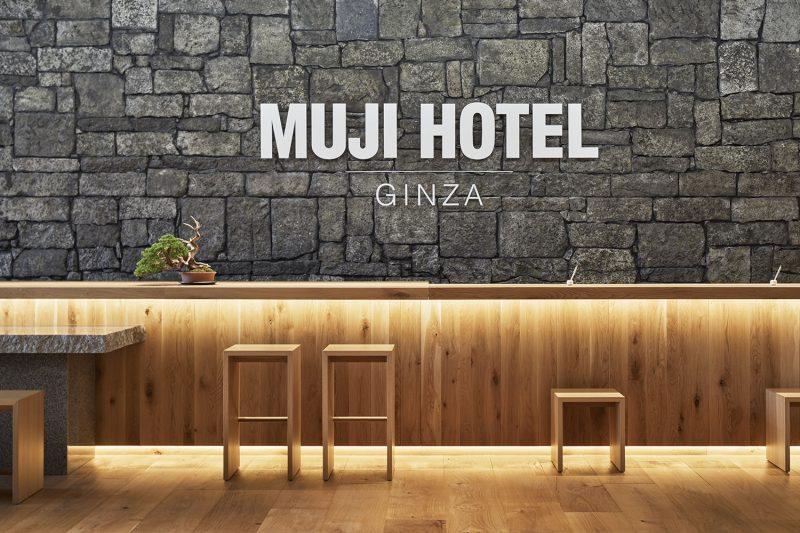 MUJI_HOTEL_GINZA_029
