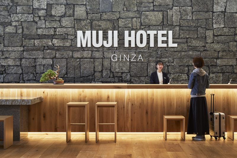 MUJI_HOTEL_GINZA_031