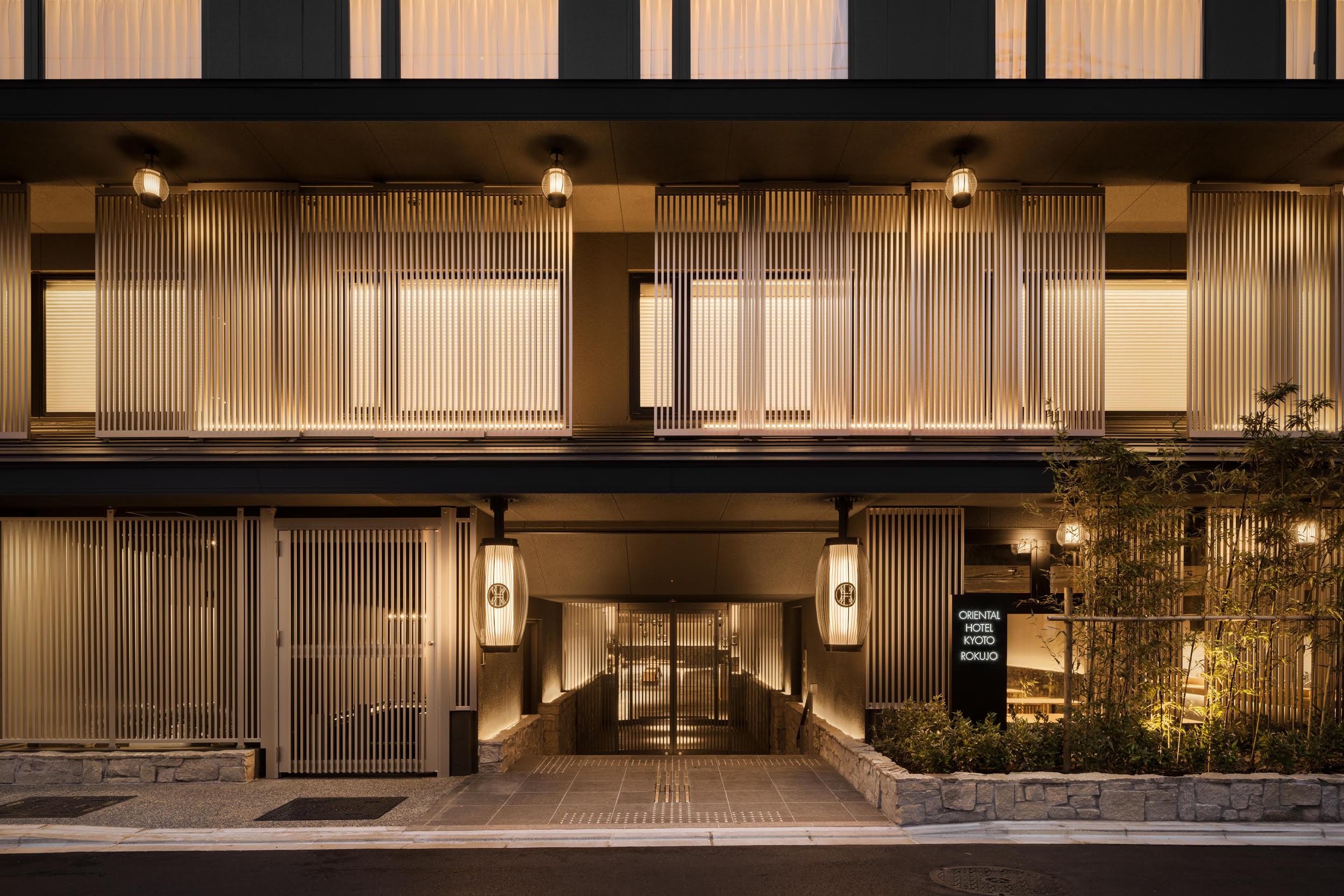 日本株式会社_オリエンタルホテル京都 六条 | UDS株式会社