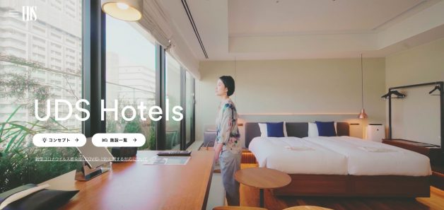 uds-hotels_top