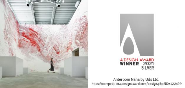 Hotel Anteroom Naha-design-award-status