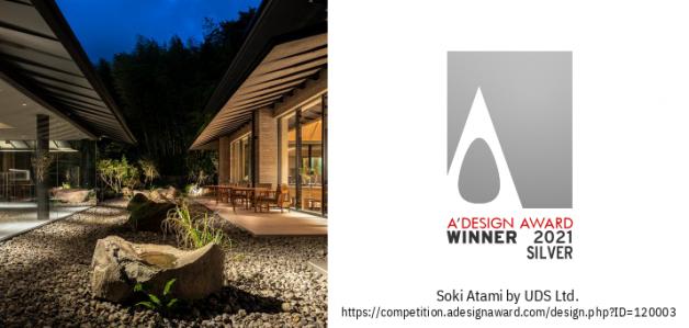 SOKI ATAMI-design-award-status