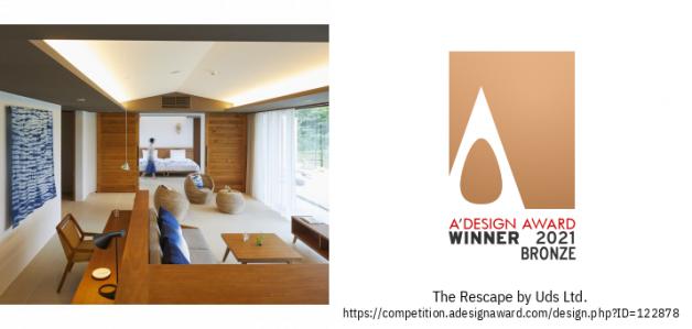 The Rescape-design-award-status